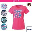 【テニス・バドミントン ウェア(レディース) ローチェ(roche)】グラフィックTシャツ/レディース(R7S46T)