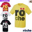 【テニス・バドミントン ウェア(メンズ/ユニ) ローチェ(roche)】ローチェ センターロゴTシャツ/ユニセックス(R7TU2T)