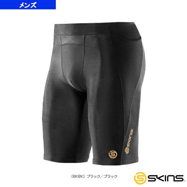 【オールスポーツ アンダーウェア スキンズ】A400 ハーフタイツ/メンズ(K32001002D)