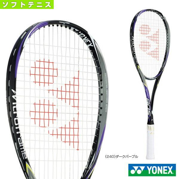 【ソフトテニス ラケット ヨネックス】2017年07月下旬【予約】ネクシーガ 80S/NEXI…