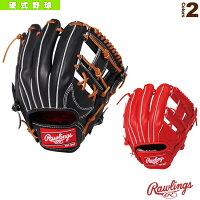 【野球 グローブ ローリングス】プロプリファード JAPAN】硬式用グローブ】内野手用(GH8PRJ4)