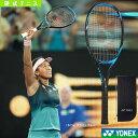 【テニス ラケット ヨネックス】 Eゾーン 98/EZONE...