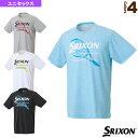 【テニス・バドミントン ウェア(メンズ/ユニ) スリクソン】 Tシャツ/ユニセックス(SDL-8800)テニスウェア男性用