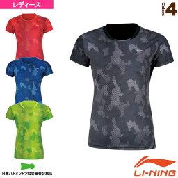 【テニス・バドミントン ウェア(レディース) リーニン】 中国ナショナルチームゲームシャツ/レディース(AAYN044)