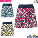 【テニス・バドミントン ウェア(レディース) エレッセ】 ツアープラススカート(P)/Tour Plus Skirt/レディース(EW28305)
