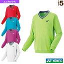 Yonex(ヨネックス)テニスユニセックス ハーフコート90051