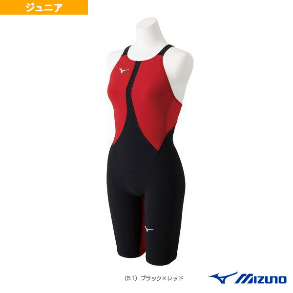 38c4fb8ffb87 【水泳 ウェア(レディース) ミズノ】 MX-SONIC 02/ハーフスーツ/ガールズ(N2MG8411)