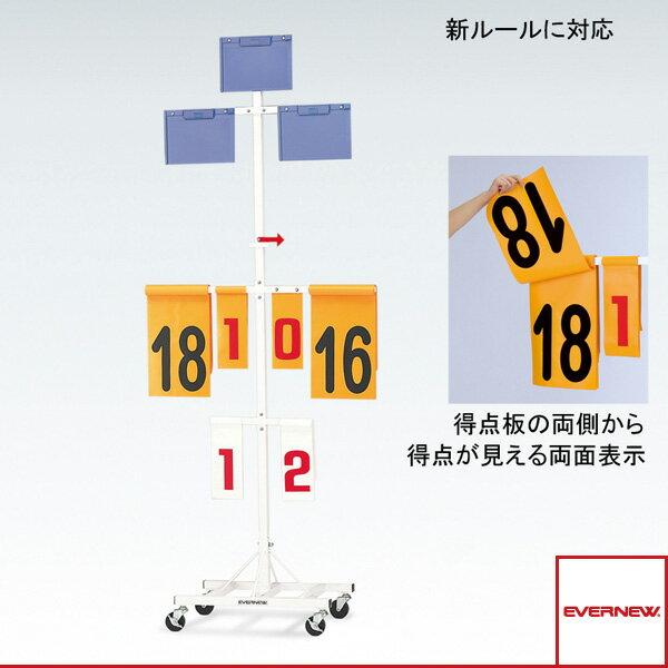 【バドミントン コート用品 エバニュー】[送料別途]バドミントン得点板 2(EKD281):スポーツプラザ