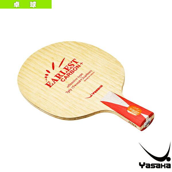 卓球, ラケット  EARLEST CARBON YR-166