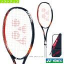 【ソフトテニス ラケット ヨネックス】 ジオブレイク70バーサス/GEOBREAK 70 VERSUS(GEO70VS)(前衛後...