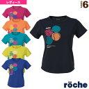 【テニス・バドミントン ウェア(レディース) ローチェ(roche)】 Tシャツ/レディース(R9A38T)