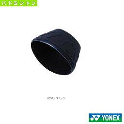 【バドミントン アクセサリ・小物 ヨネックス】 グリップバンド/バドミントン用(AC172B)