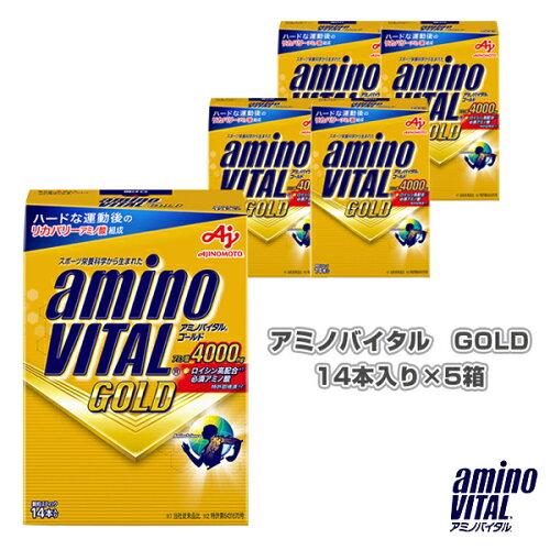 アミノバイタル GOLD/14本入り×5箱...