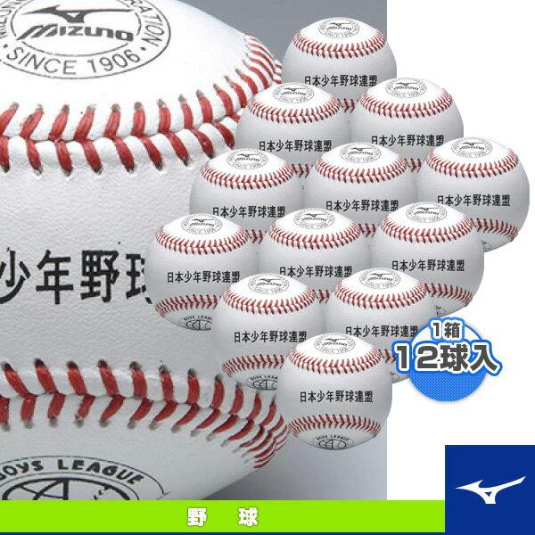 野球・ソフトボール, ボール  1121BJBL71100