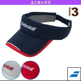 Babolat /babolat 網球遮陽 / 帽子遊戲遮陽 (BAB C559)