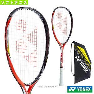 87b414dfddf497 【ソフトテニス ラケット ヨネックス】 ネクシーガ 90G/NEXIGA 90G(NXG90G)軟式テニスラケット