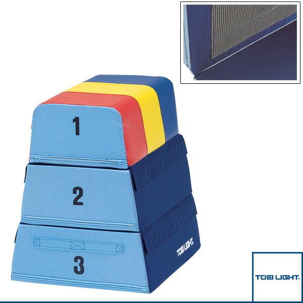 【体育館用品 設備・備品 TOEI】[送料別途]ソフト跳び箱3(T-1967):スポーツプラザ
