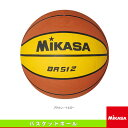 Mks-br512-1