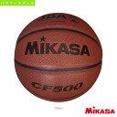 Mks-cf500-1