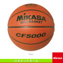 Mks-cf5000-1