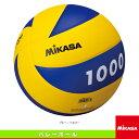 Mks-mvt1000-1