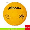 【ハンドボール ボール ミカサ】ハンドボール/練習球/3号球(HR3-Y)