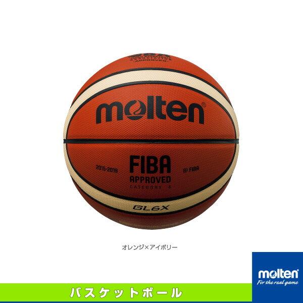 バスケットボール●国際公認球●検定球●7号球 ▼molten▼モルテン 年度:15 BGL7X [シリーズ:バスケットボール] 【RCP】