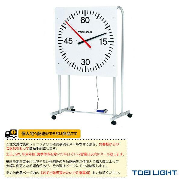 【水泳 設備・備品 TOEI】[送料別途]スポーツタイマーH5/乾電池式(B-2051):スポーツプラザ