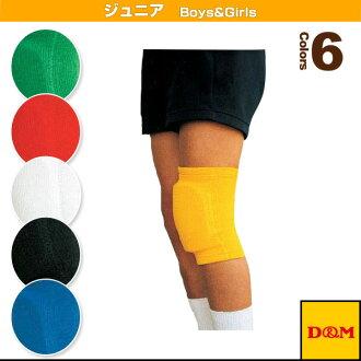 死 em / D & M 所有運動護膝和單件 (817) 的支援者