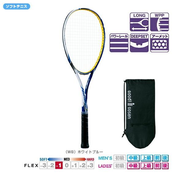 【ソフトテニス ラケット ゴーセン】アクシエスR8(SRAR8)