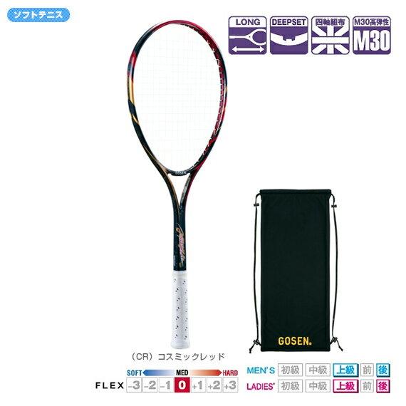 【ソフトテニス ラケット ゴーセン】飛隼雷弓/HISHUN-RAIKYU(SRH10)