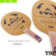 【卓球 ラケット TSP】スワット パワー/SWAT POWER/ストレート(026685)