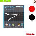 【卓球 ラバー ニッタク】 フライアット ソフト/FLYATT SOFT(NR-8561)