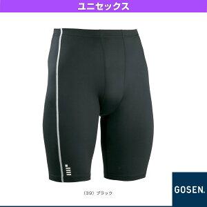 ゴーセン/GOSEN フィットリクエストスパッツ/ユニセックス(FR134)【2013年春夏モデル】【テニ...