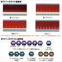 【卓球 ラバー ヤサカ】 ラクザ 9/RAKZA 9(B-80) 2
