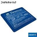 Zms-378400-1