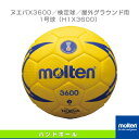 Mlt-h1x3600-1