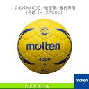 Mlt-h1x4000-1