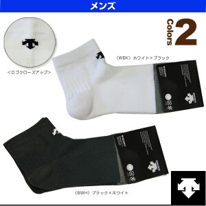 【バレーボール ウェア(メンズ/ユニ) デサント】ショートソックス/ユニセックス(DVB-9360)