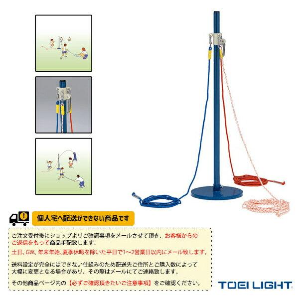 【縄跳び 設備・備品 TOEI(トーエイ)】 [送料別途]トリオジャンプロープ(B-3669)