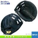 Xan-bsf-3378-1