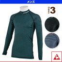 《セール30%OFF》 長袖インナーシャツ/メンズ - QB-100643 [トレーニングウェア(メンズ/ユニ) ルコック] 【メンズ/ユニセックス 男女兼用】