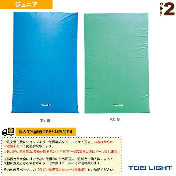 【バスケットボール 設備・備品 TOEI】[送料別途]ジュニアバスケットマットST/2枚1組(B-2435):スポーツプラザ