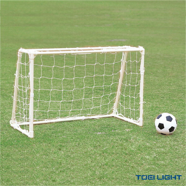 【フットサル 設備・備品 TOEI】[送料別途]ミニゲームゴールAS80120/2台1組(B-4400):スポーツプラザ