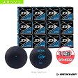 【スカッシュ ボール ダンロップ】『1箱/12球単位』INTRO(DA50032)