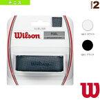 【テニス アクセサリ・小物 ウィルソン】 SUBLIME/サブライム/リプレイスメントグリップ(WRZ4202)グリップテープ