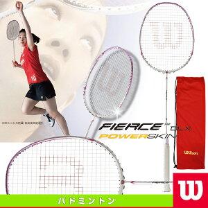 ウィルソン/wilson フィアース BLX パワースキン/FIERCE BLX POWERSKIN/日本限定モデル(WRT8...
