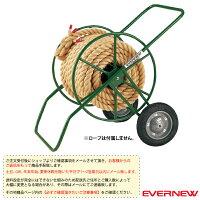 【綱引き 設備・備品 エバニュー】[送料別途]綱引ロープ巻取器 DX(EKA430)