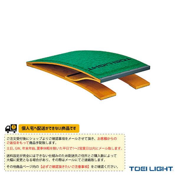 【体育館用品 設備・備品 TOEI】[送料別途]ロイター板120DX2/スポンジ入/中学校・高校・一般向(T-2721):スポーツプラザ