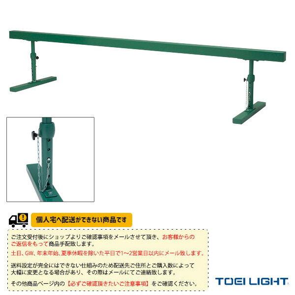 【体育館用品 設備・備品 TOEI】[送料別途]平均台DJT360(T-2748):スポーツプラザ